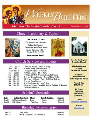 weekly bulletin - Weekly Bulletin Template